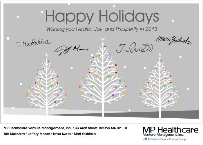 Business Christmas Greeting Message Merry Christmas